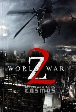Постер фильма Война миров Z 2 (2020)