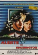 Первостепенный риск (1985)