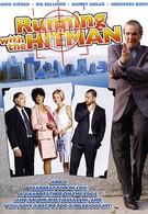 Неидеальное убийство (2004)