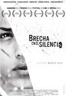 Брешь в тишине (2012)
