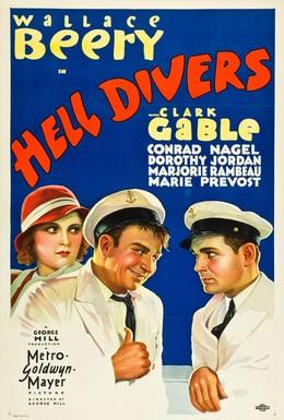 Постер фильма Чертовы ныряльщики (1931)