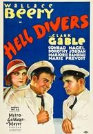Чертовы ныряльщики (1931)