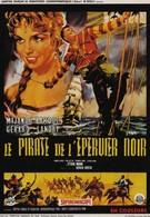 Пират с Чёрного Ястреба (1958)