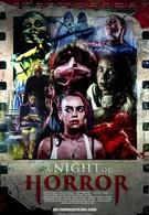 Ночь ужасов, часть 1 (2015)