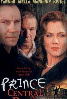 Постер фильма Принц центрального парка (2000)