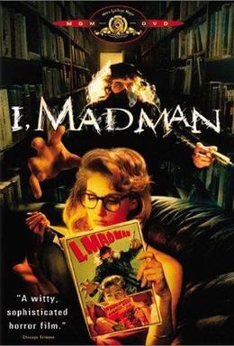 Постер фильма Безумная (1989)