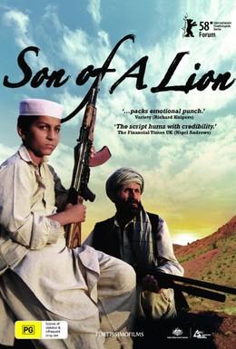 Постер фильма Сын льва (2007)