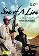 Сын льва (2007)