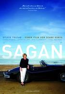 Саган (2008)