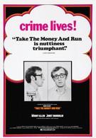 Хватай деньги и беги (1969)
