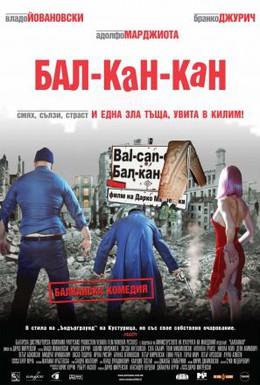 Постер фильма Бал-Кан-Кан (2005)