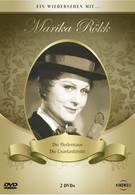 Королева Чардаша (1951)