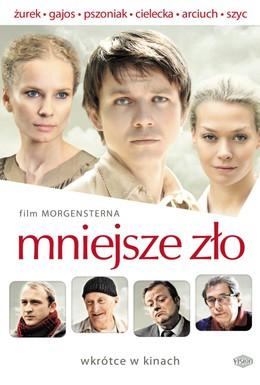 Постер фильма Меньшее зло (2009)