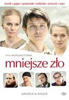 Меньшее зло (2009)