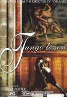 Урок танго (1997)