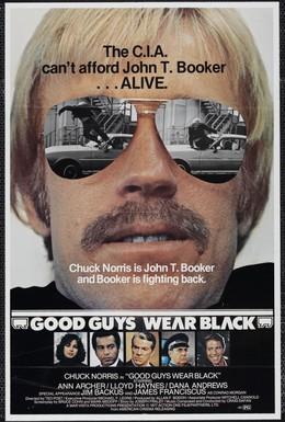 Постер фильма Черные тигры (1978)