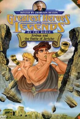 Постер фильма Великие библейские герои и истории (1997)