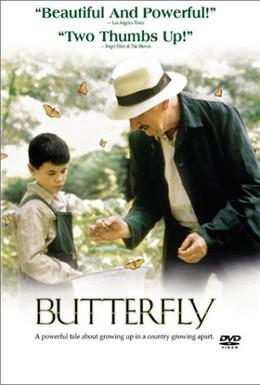 Постер фильма Язык бабочек (1999)