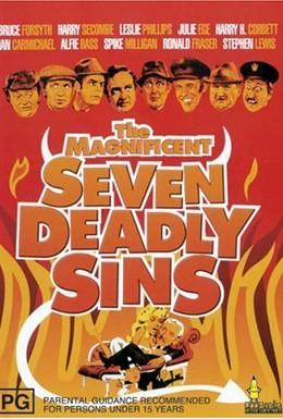 Постер фильма Смертные грехи великолепной семерки (1971)
