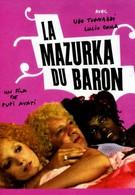 Мазурка барона, святой девы и фигового дерева (1975)