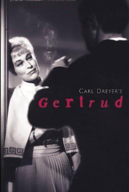 Постер фильма Гертруда (1964)