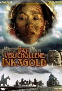 Постер фильма Пропавшее золото инков (1978)