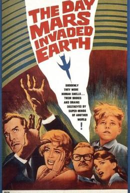 Постер фильма День, когда Марс напал на Землю (1963)