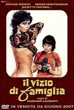 Постер фильма Скандал в провинции (1975)