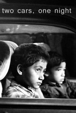 Постер фильма Две машины, одна ночь (2004)