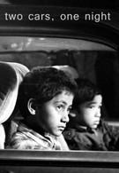 Две машины, одна ночь (2004)