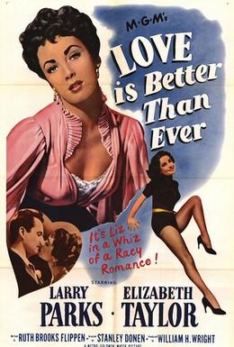Постер фильма Любовь лучше, чем когда-либо (1952)