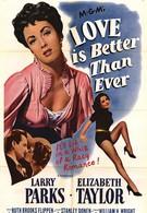 Любовь лучше, чем когда-либо (1952)
