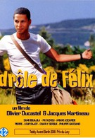 Приключения Феликса (2000)