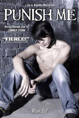 Постер фильма Преследуемый (2006)