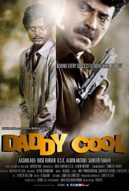 Постер фильма Шантажист (2009)