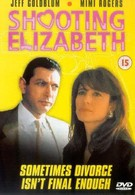 Застрелить Элизабет (1992)