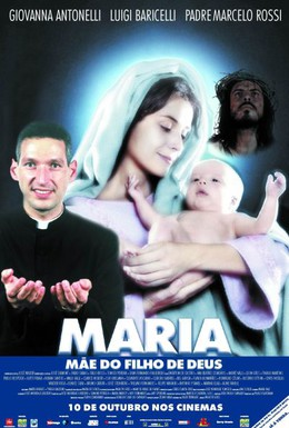 Постер фильма Мария, мать сына Божьего (2003)