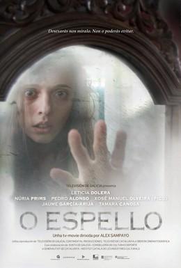 Постер фильма Зеркало (2008)