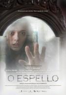 Зеркало (2008)