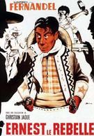 Мятежный Эрнест (1938)