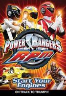 Могучие рейнджеры. Гоночные машины (2009)