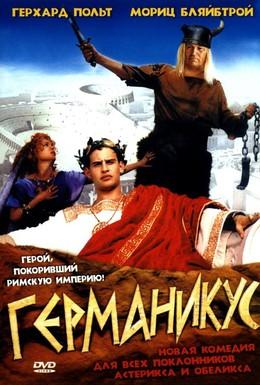 Постер фильма Германикус (2004)