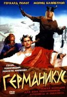 Германикус (2004)