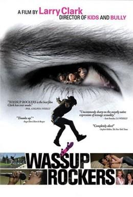 Постер фильма Ну чё, рокеры?! (2005)