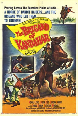 Постер фильма Кандагарский бандит (1965)
