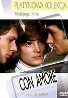 С любовью (1976)