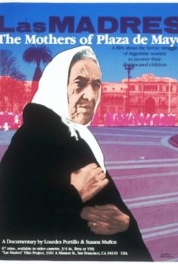 Постер фильма Матери площади Мая (1985)