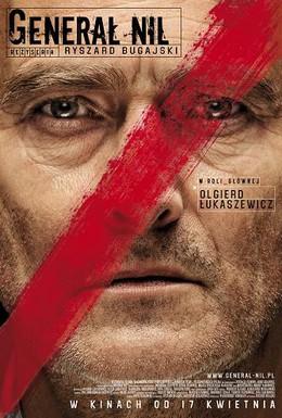 Постер фильма Генерал Нил (2009)