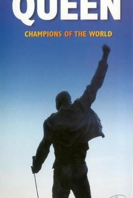 Постер фильма Чемпионы мира (1995)