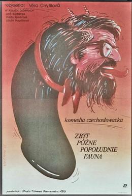Постер фильма Слишком поздний послеполуденный отдых фавна (1983)